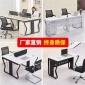 简约办公桌 简约办公家具厂家 简约办公家具