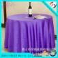 级酒店酒楼餐桌布餐厅 提花台布酒店桌布餐饮布草餐桌布