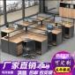 江西职员办公桌 职员办公桌厂家 职员办公桌