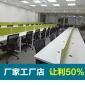 滁州员工位价格安徽迪雷奥办公家具厂家生产定制省去中间商赚差价
