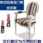 直销欧美式实木餐椅木架 白坯 鸭蛋龙门椅 精品圆背椅 价格实惠