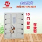 智能寄存柜 存放柜 USB充电柜 透明亚克力屏蔽柜 刷卡密码柜