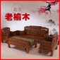 木莎包邮实木沙发组合新中式仿红木明清古典雕花老榆木沙发仿古沙发别墅客厅家具