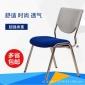 凌盛弓形办公椅纳米网布电脑椅高背固定网布四脚钢架椅子特价
