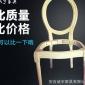 餐椅厂直销定制欧美式实木餐椅木架 龙门圆背鸭蛋椅白柸批发加工