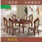 客�d餐桌椅新古典餐桌椅�M合�W式餐桌椅法式餐桌��木雕花餐桌813